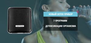 Купить современное медицинское оборудование в Украине