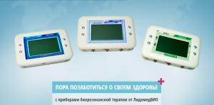 Производство медицинского оборудования в Украине
